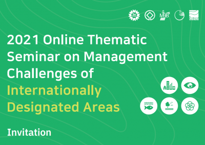 2021 Online Thematic Seminar on Management Challenges
